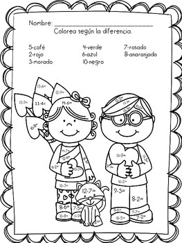 February Addition and Subtraction (SPANISH)