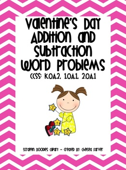 Valentine's Day Addition and Subtraction Story Problems