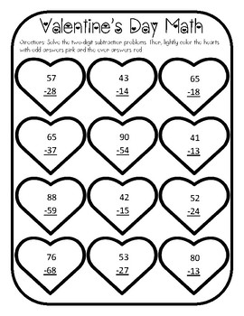 Valentines Day Addition and Subtraction Worksheets Valentines Day Add & Subtract