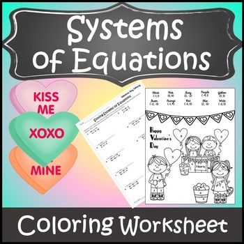 Systems of Equations Valentines {Algebra Valentines Activities}