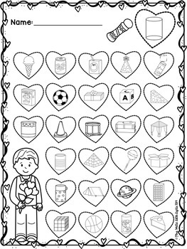 Valentine's Day Bingo Dauber Printables - Shapes