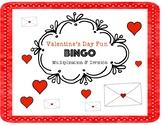 Valentine's Day Fun: Multiplication/Division Bingo