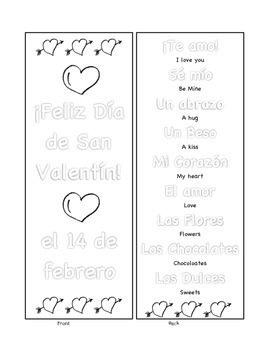 Valentine's Day Bookmark Project in Spanish!