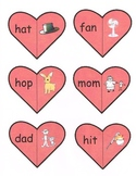 Valentine's Day CVC Picture Word Match Game