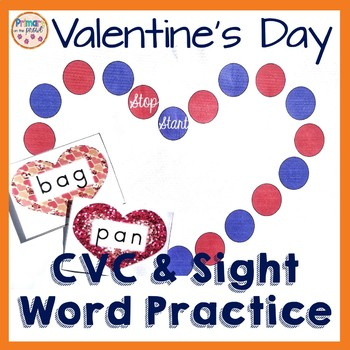 Valentine's Day CVC Reading practice- Differentiated in 2 Ways!