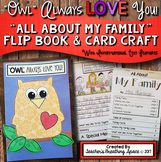 "Valentine's Day Card For Parents --- ""All About My Family"" Flip Book"