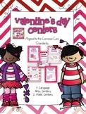 Valentine's Day Centers: Math and Language Arts