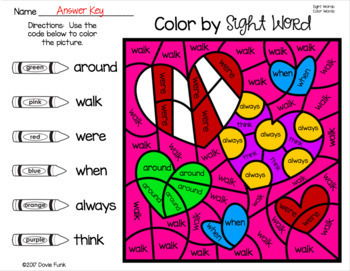 Valentines Day Color By Sight Word Worksheets February Morning Work