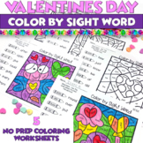 Valentines Day Color By Sight Word Worksheets February Mor