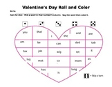 Valentine's Day Color and Roll: Kindergarten sight words a
