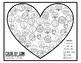 Valentines Day Color by Coin Valentines Day Money Center Valentines Day Coin #2