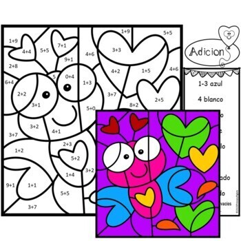 Spanish Valentines Day Addition Subtraction Color by Number BUNDLE