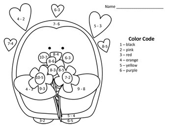 Valentine's Day Color by Number - Addition and Subtraction