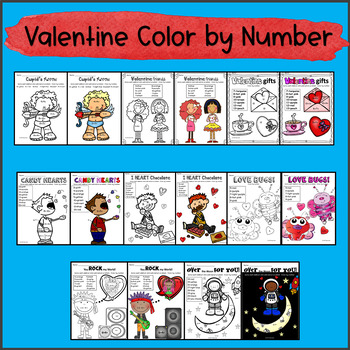 Valentine's Day Color by Number Differentiated (1-10; add and subtract 1-10)