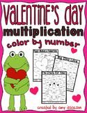 Valentine's Day Multiplication Color by Number