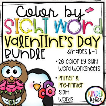 Valentine's Day Color by Sight Word Bundle (Pre-primer & Primer)