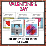 Valentines Day Coloring Pages - Valentines Day Activities
