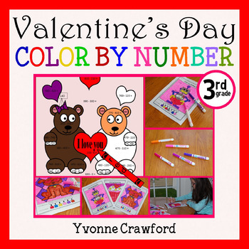 Valentine's Day Color by Number (third grade) Color by Multiplication & Rounding