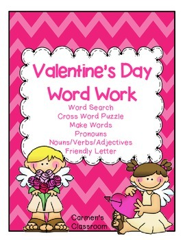 Valentine's Day Differentiated Word Work Activities - Print & Go!
