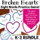 Valentine's Day Dolch Sight Word Game BUNDLE!