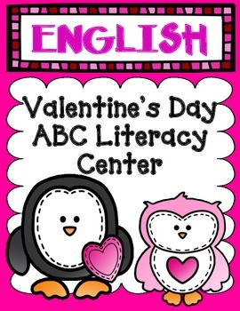 Valentine's Day Literacy Center (in color)
