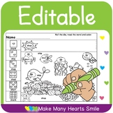 Valentine's Day Editable Sight Words Worksheets Freebie MHS77