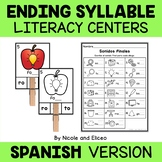 Spanish Ending Syllable Literacy Centers