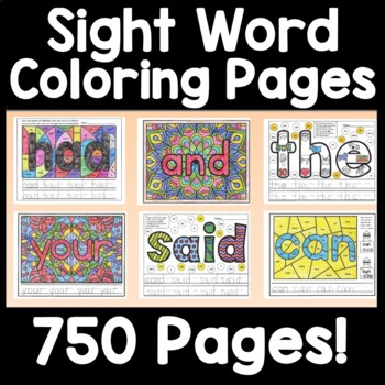 Sight Words Coloring Sheets Teaching Resources