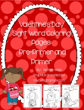 Daily 5 Word Work February Sight Word Coloring Pages