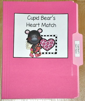 "Valentine's Day File Folder Game--""Cupid Bear's Heart Match"""