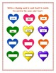 Valentines Day Heart Activities - Cognitive & Language Development