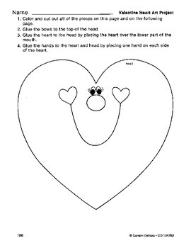 Valentines Day Heart Art Project Grades PK - 1
