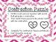 Valentine's Day Language Arts Centers