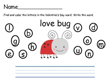 Valentine's Day Letter Recognition Activity