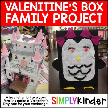 Valentines Day Box Family Project by Simply Kinder  TpT