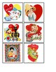 Valentines Day Matching Cards - Montesori