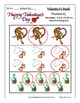 Valentine's Day Math Activities: Valentine's Math Drills Addition & Subtraction