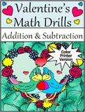 Valentine's Math Activities: Valentine's Math Drills Addition&Subtraction -Color