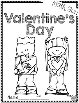 Valentines Day Math Multiplication Puzzles