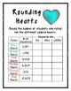 Valentine's Day Math (Common Core Aligned)