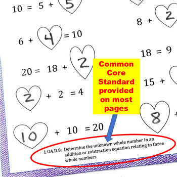 February Valentine's Day Math First Grade Just Print It (Common Core)