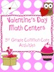Valentines Day Math Centers 3rd Grade *Common Core*