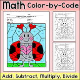 Valentine's Day Math - Add, Subtract, Multiply or Divide Color by Math Fact