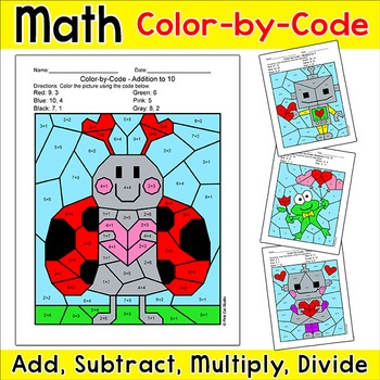 Valentine's Day Math - Addition, Subtraction, Multiplication and Division