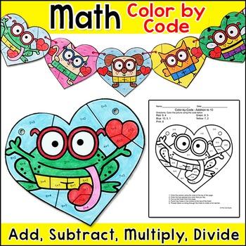 Valentine's Day Math Color by Code Bunting: Add, Subtract,