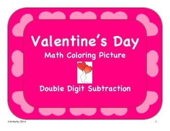 Valentine's Day Math Coloring Picture - Double Digit Subtraction