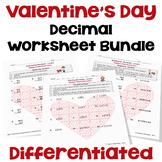 Valentine's Day Decimal Worksheet BUNDLE | Printable and Digital