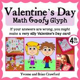 Valentine's Day Math Goofy Glyph (4th Grade Common Core)