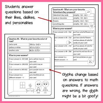 Valentine's Day Math Goofy Glyph (7th Grade Common Core)