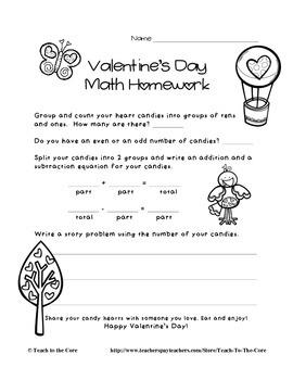 2nd Grade Valentine's Day Math Homework 2.OA.1, 2.OA.3, 2.NBT.1